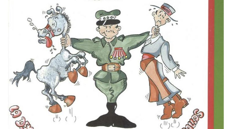 """En la portada de primavera de 1997 de la revista El Caballo Español también se puede leer: """"Loyola de Palacio cree que la democracia no es para los ganaderos de caballos""""."""